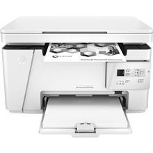 HP LaserJet Pro MFP M26a Personal Laser Multifunction Printers